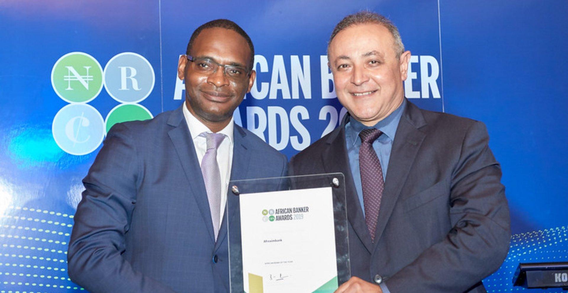 AGF SPONSORS AFRICAN BANKER AWARDS